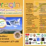 Participamos en el Foro Eragin de ahorro energético