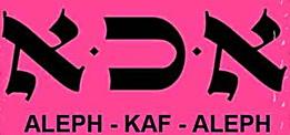 Alep - kaf - aleph